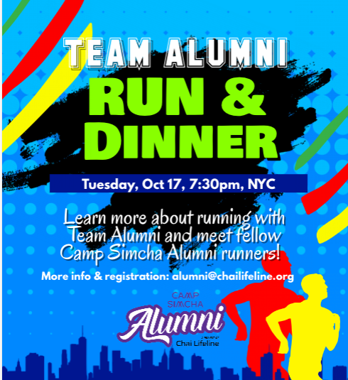 Team Alumni NYC Run and Dinner