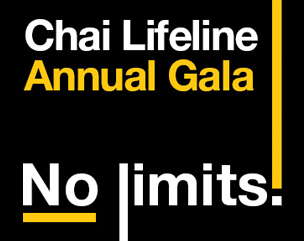 Chai Lifeline Dinner and Alumni Dinner Reception
