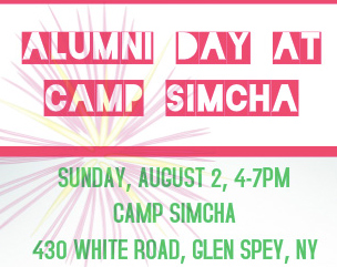 Alumni Day at Camp Simcha