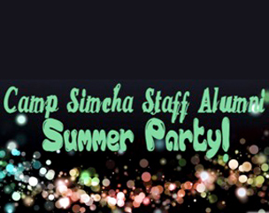 LA Alumni Summer Party